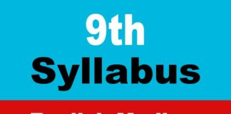 Maharashtra State Board 9th Std Books Pdf Free Download 2020 21