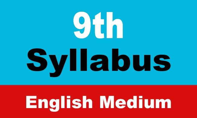 9th Standard English Medium Maharashtra State Board Syllabus